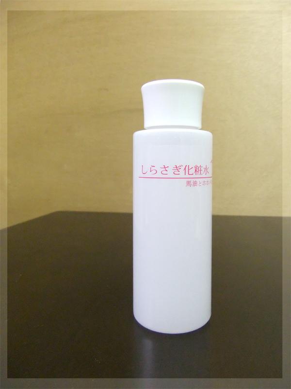しらさぎ化粧水で保湿